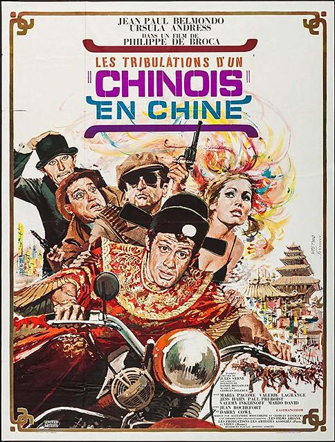 Les tribulations d/'un Chinois en Chine Jean-Paul Belmondo Ursulla Andress poster