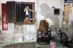 Georgetown - Street Art (3)