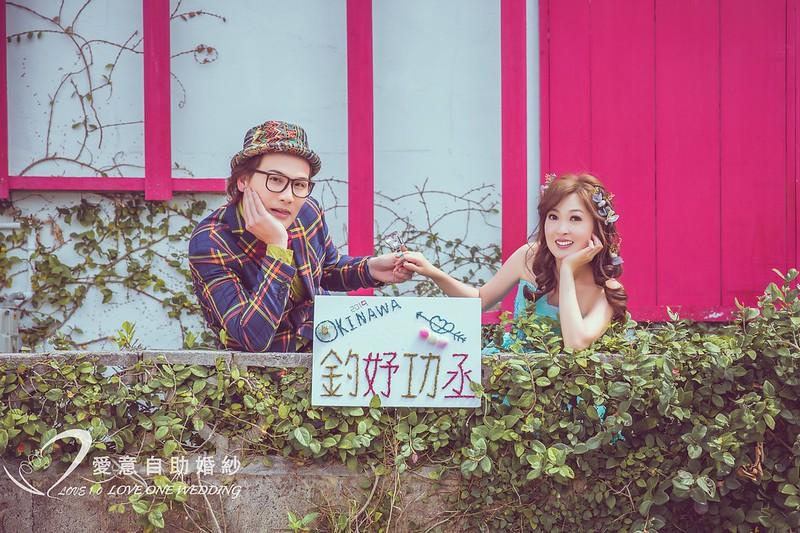 沖繩海外婚紗照87