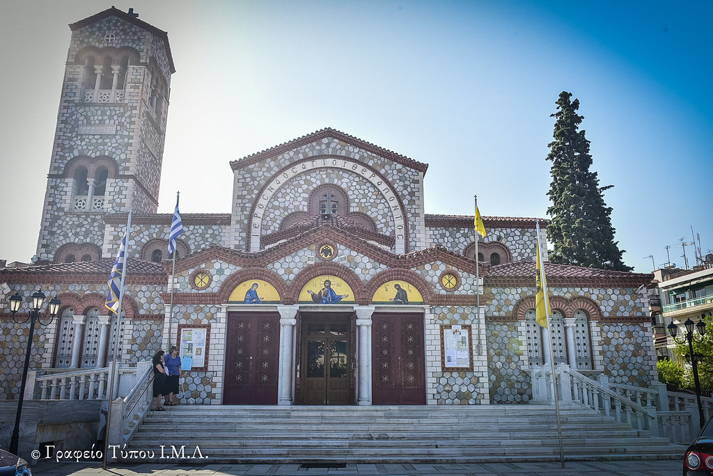 Mnimosino Ag. Therapontas Thessaloniki (0)