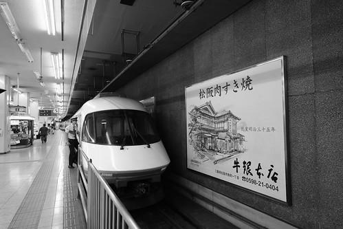 08-06-2019 Nagoya (3)