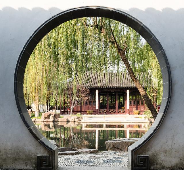 Suzhou, Ke Garden