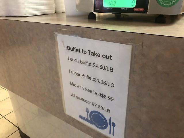 Dragon Gsrden Buffet