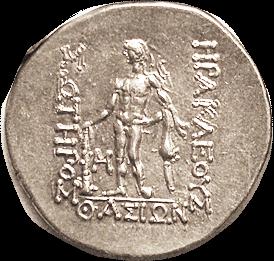 Tet Dionysos Head reverse