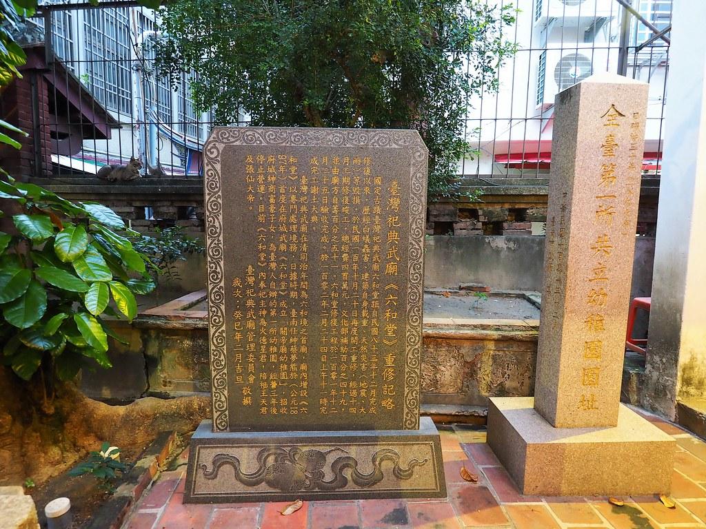 中西區武廟 (29)