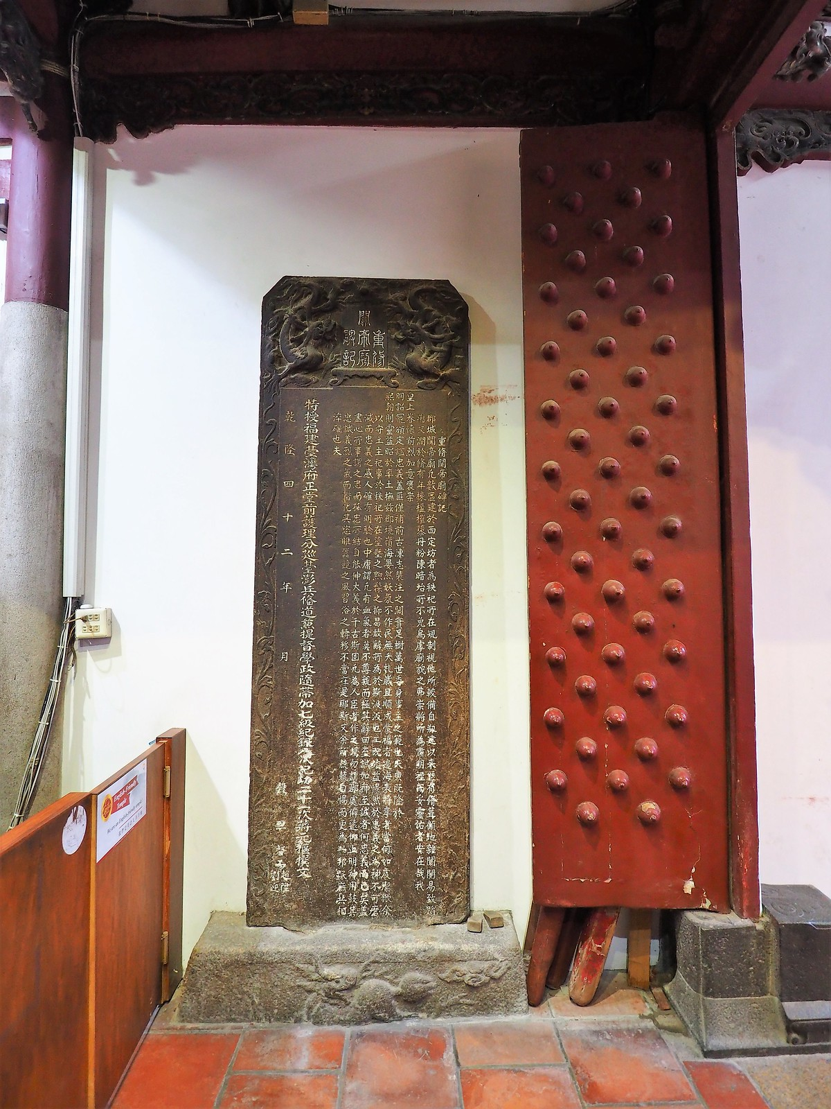 中西區武廟 (10)