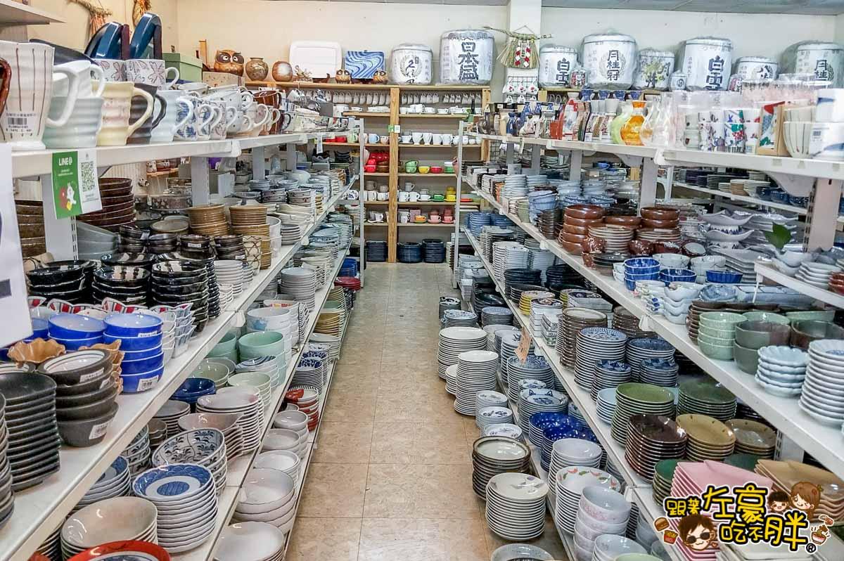台中佐和陶瓷 (碗盤批發)-75