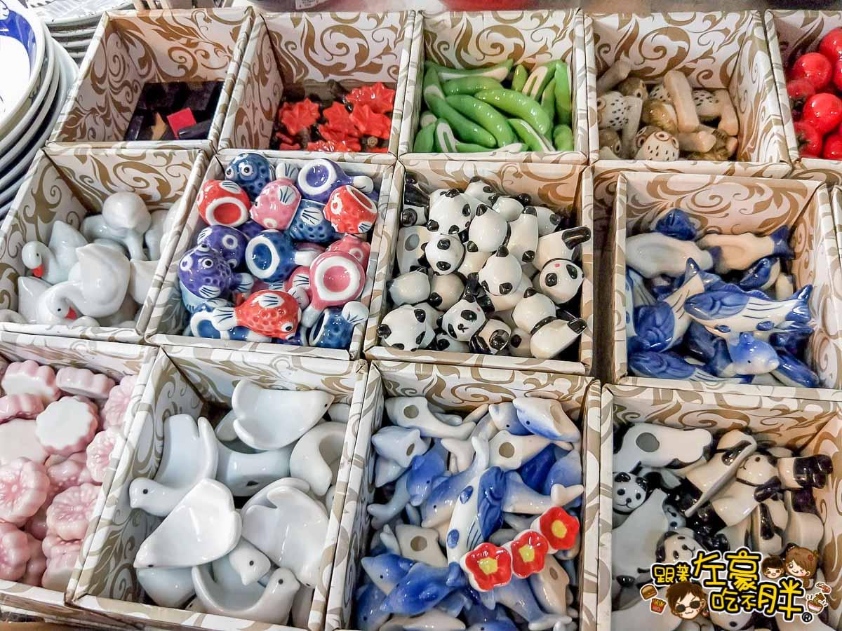 台中佐和陶瓷 (碗盤批發)-67