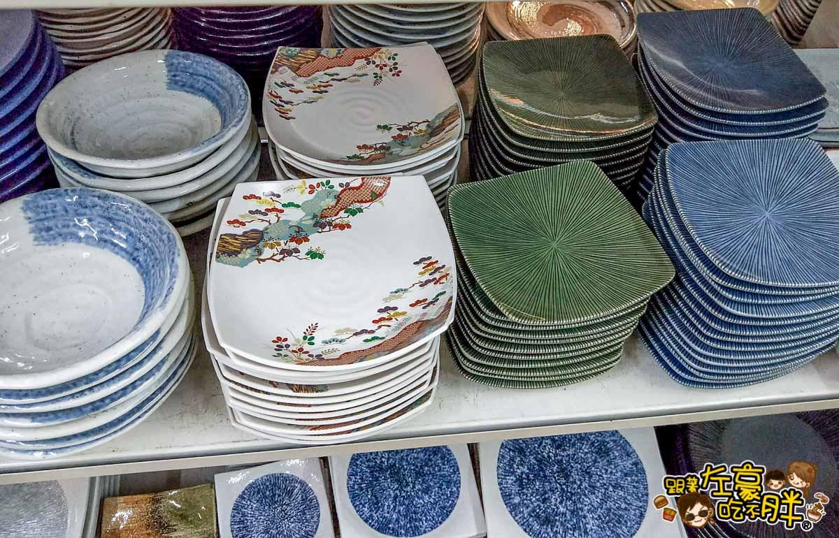 台中佐和陶瓷 (碗盤批發)-60