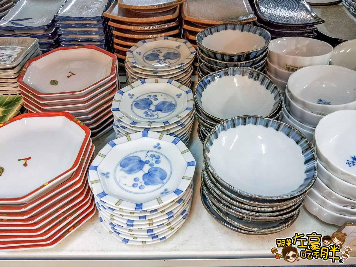 台中佐和陶瓷 (碗盤批發)-54