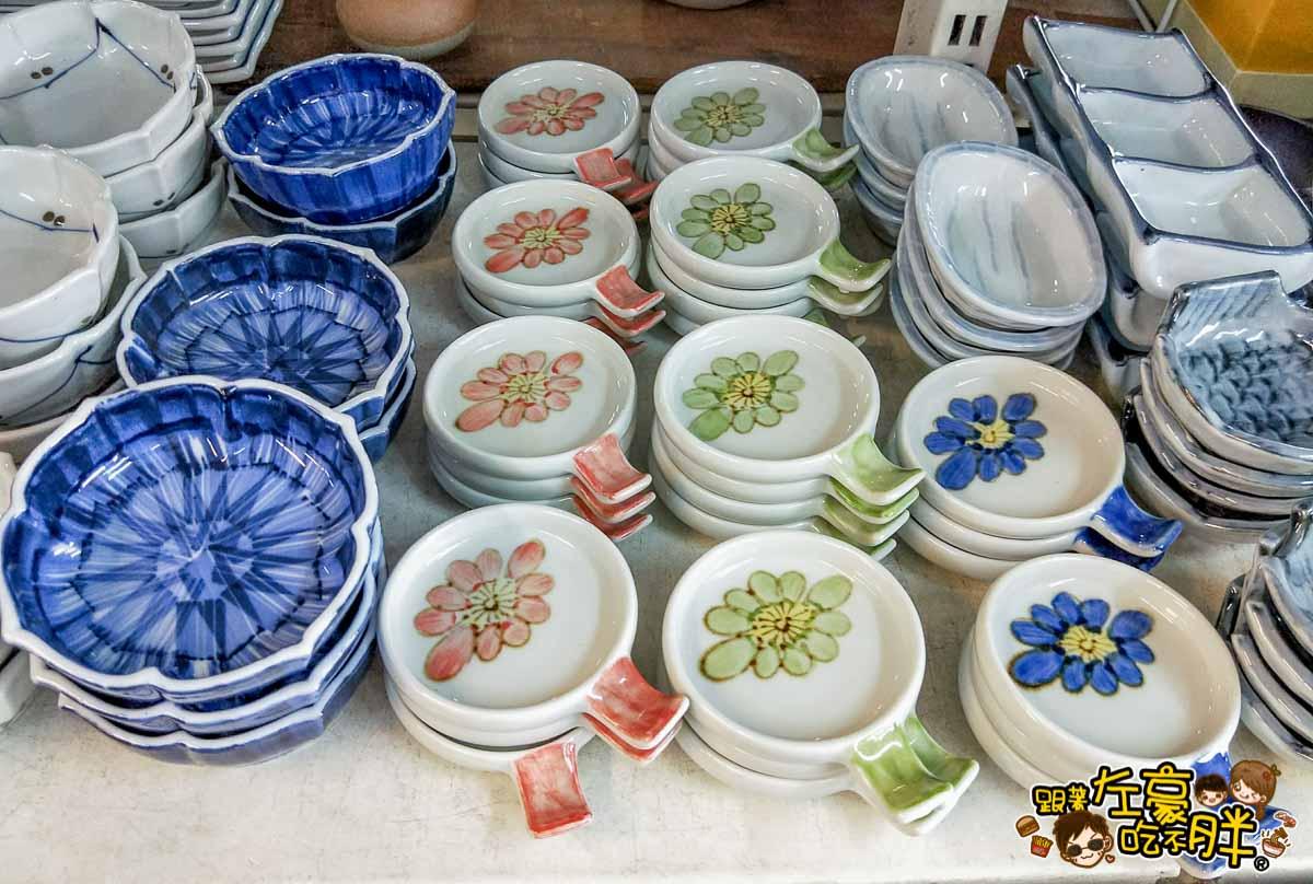 台中佐和陶瓷 (碗盤批發)-53