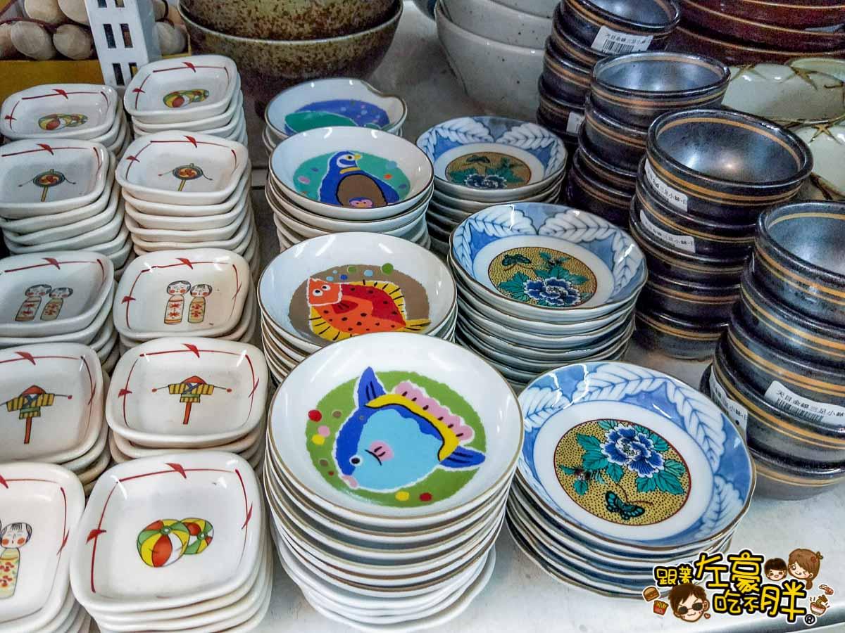 台中佐和陶瓷 (碗盤批發)-51