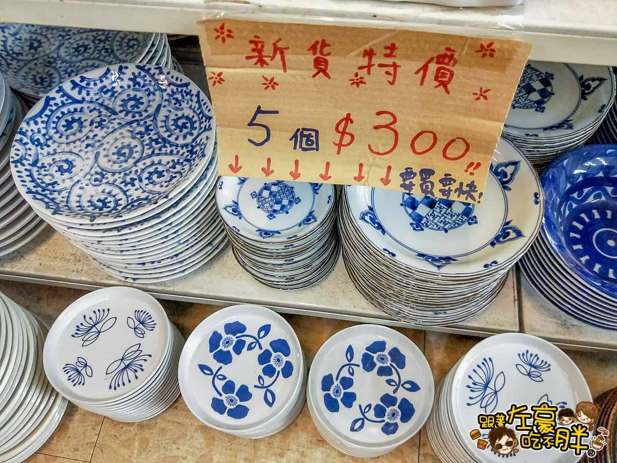 台中佐和陶瓷 (碗盤批發)-49