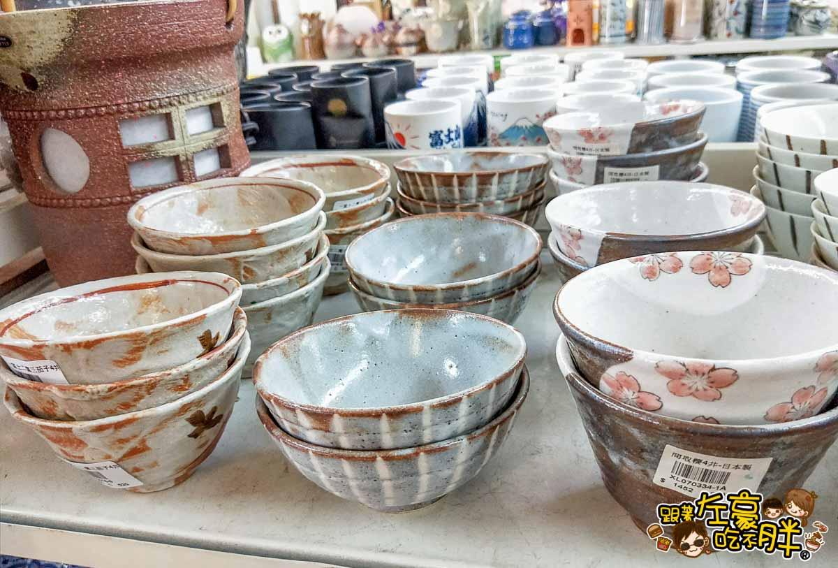 台中佐和陶瓷 (碗盤批發)-36