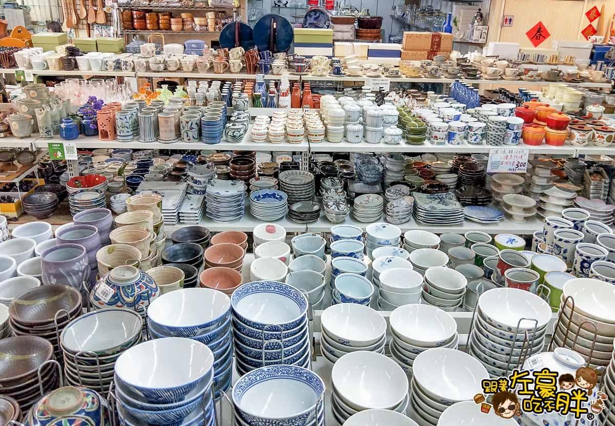 台中佐和陶瓷 (碗盤批發)-35