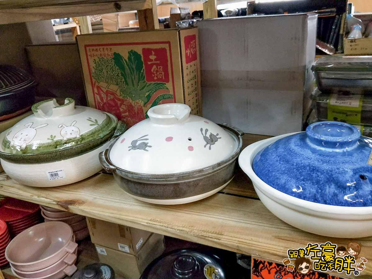 台中佐和陶瓷 (碗盤批發)-16