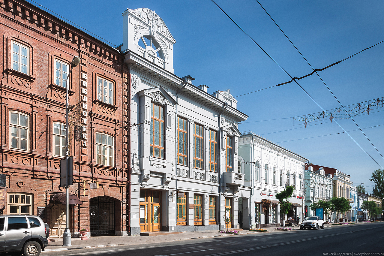 Здание Общества взаимного кредита на Куйбышева, 93