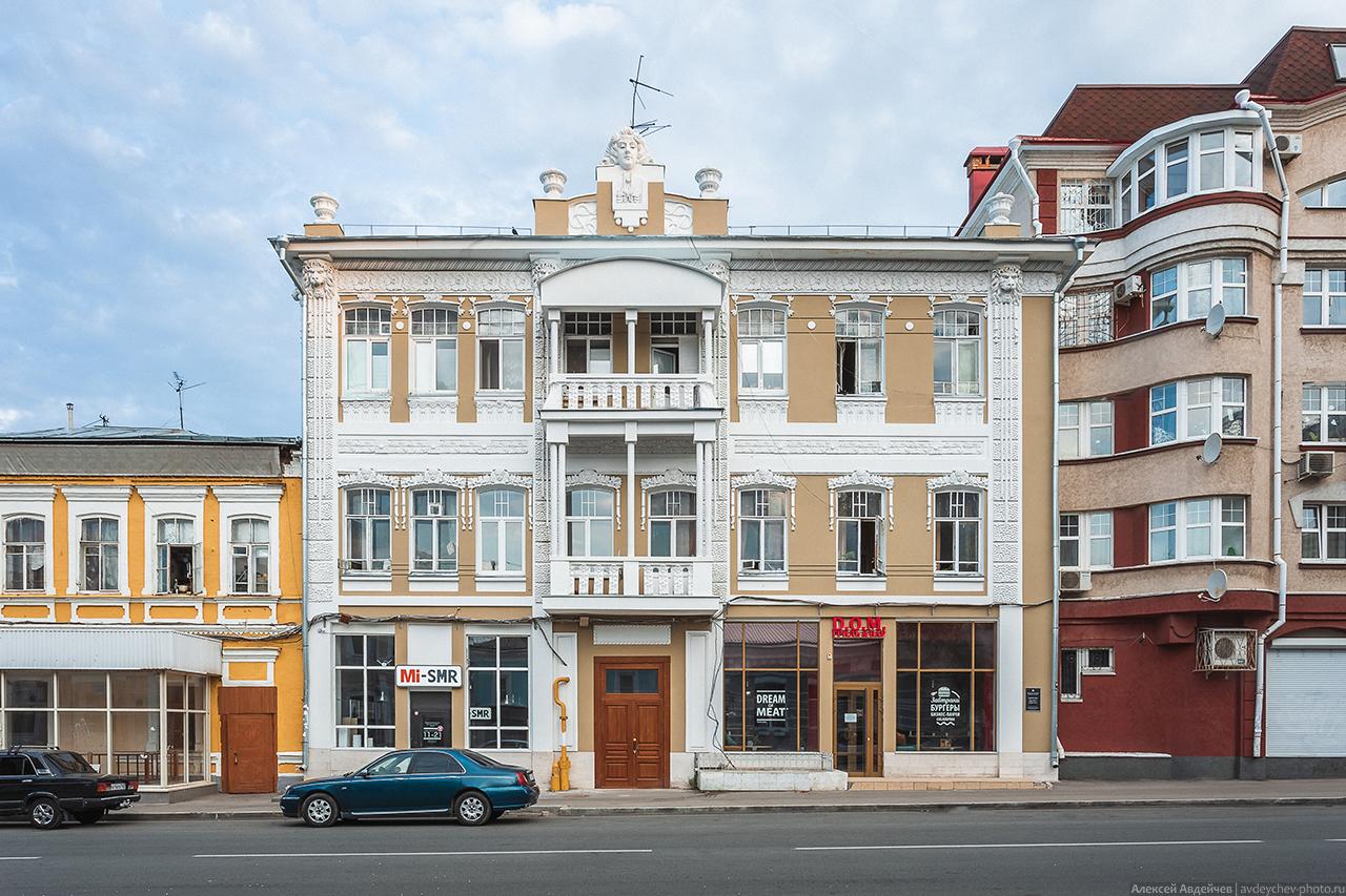 Доходный дом книготорговца С. А. Гринберга на Молодогвардейской, 98