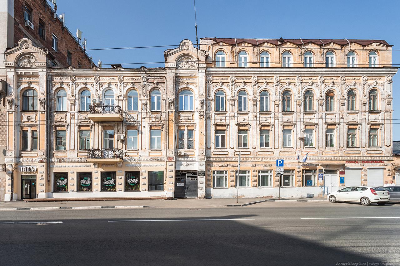 Гостиница С.Г. Ратнера на Некрасовской, 62