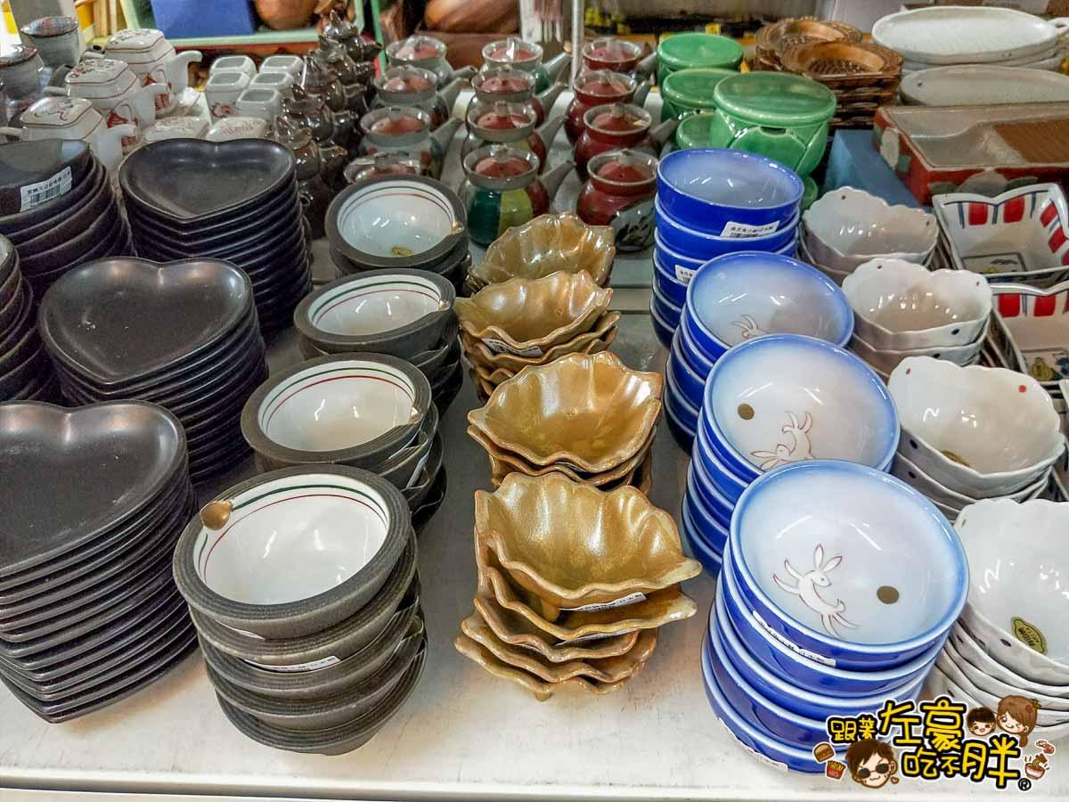 台中佐和陶瓷 (碗盤批發)-52