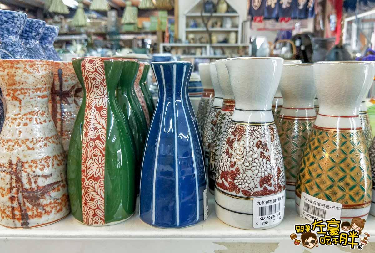 台中佐和陶瓷 (碗盤批發)-50