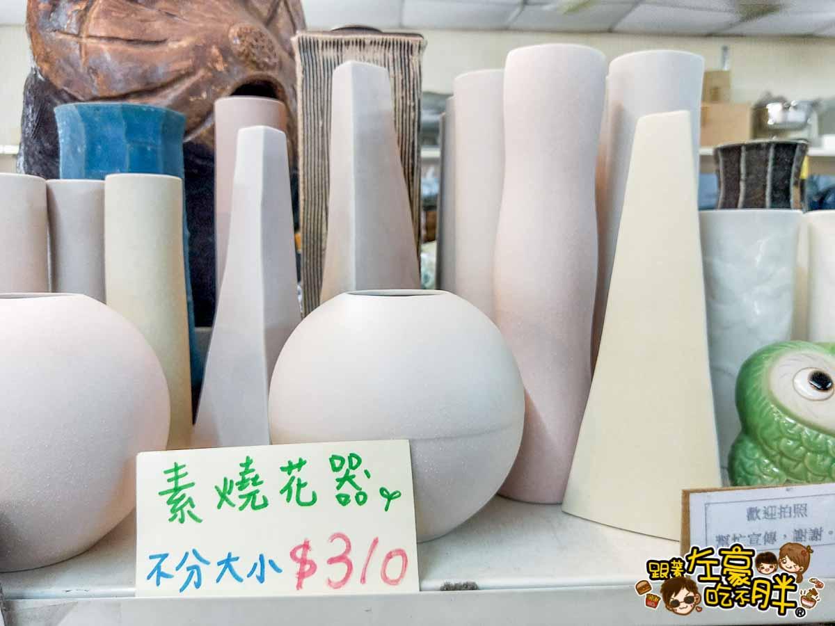 台中佐和陶瓷 (碗盤批發)-39