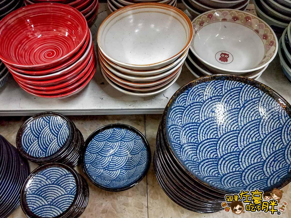 台中佐和陶瓷 (碗盤批發)-34