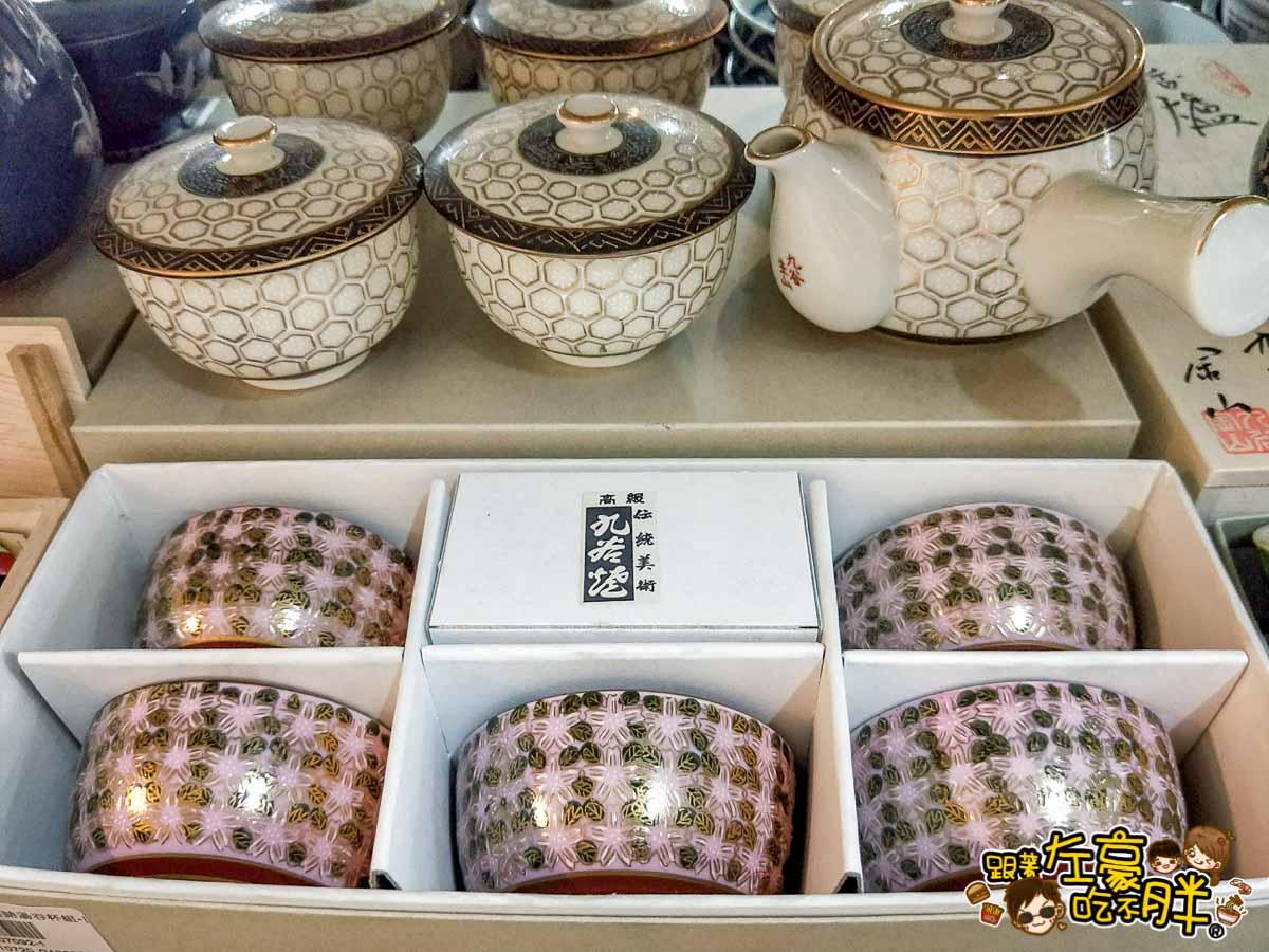 台中佐和陶瓷 (碗盤批發)-12