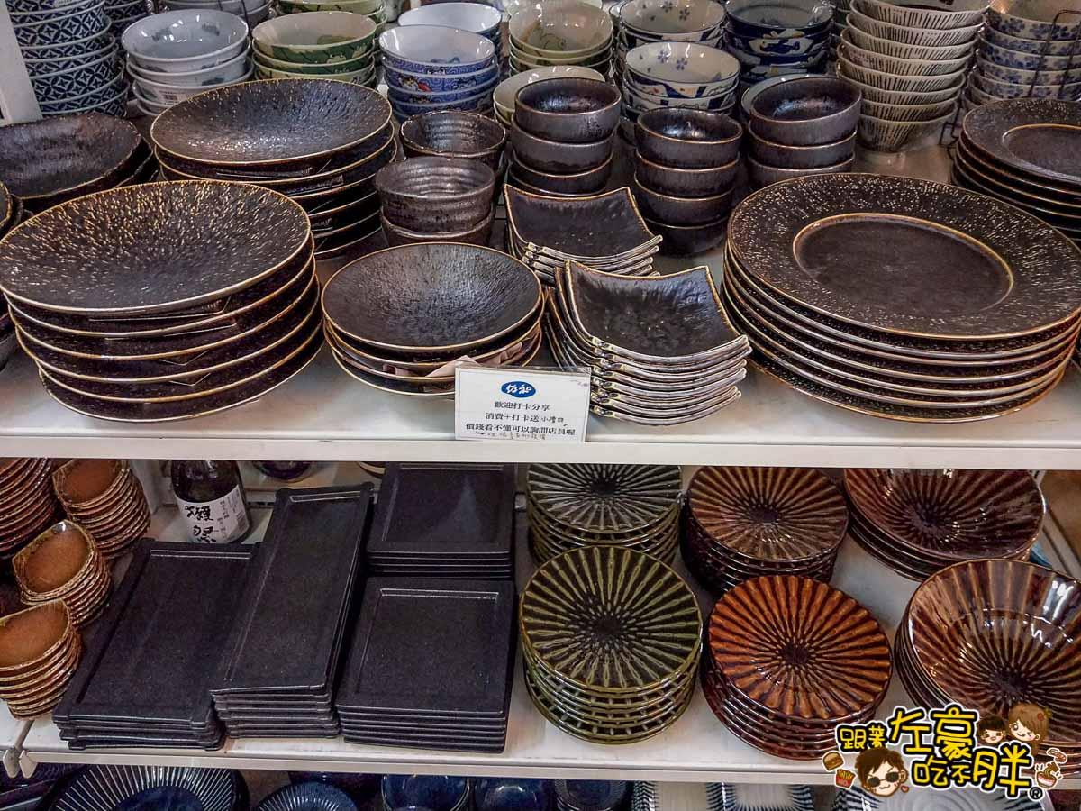 台中佐和陶瓷 (碗盤批發)-65