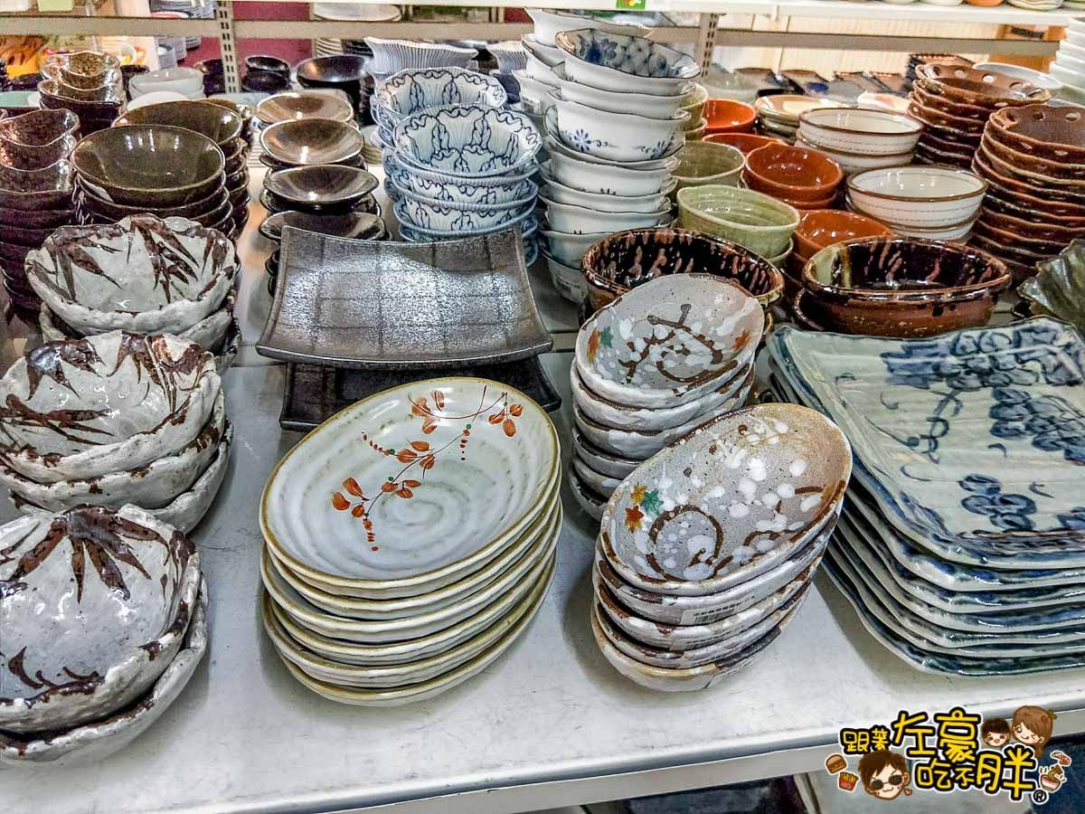 台中佐和陶瓷 (碗盤批發)-64