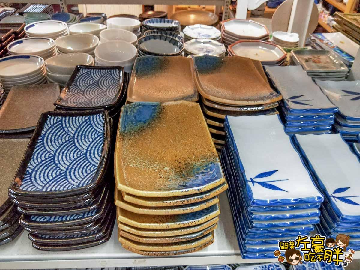 台中佐和陶瓷 (碗盤批發)-59