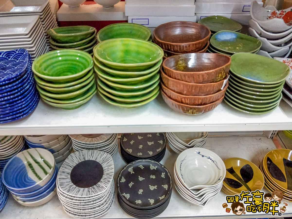 台中佐和陶瓷 (碗盤批發)-47