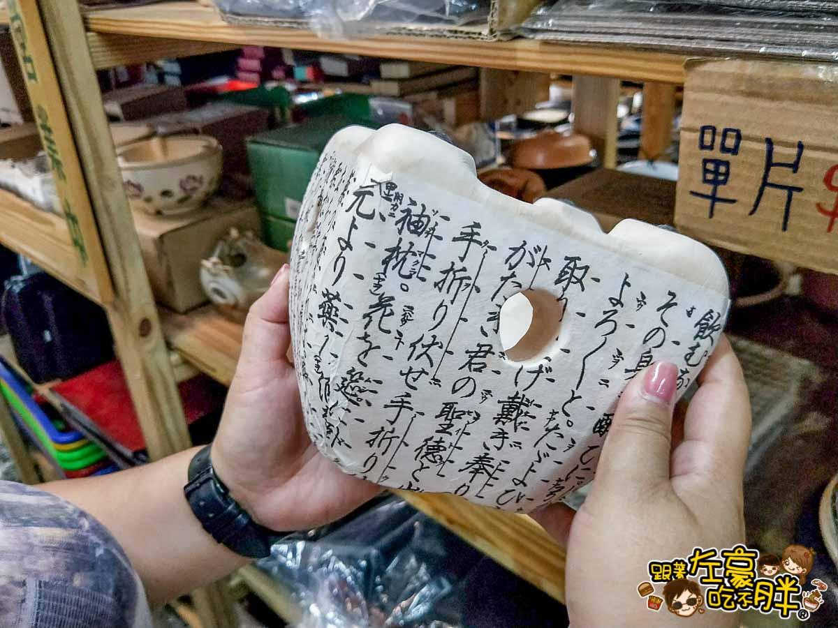 台中佐和陶瓷 (碗盤批發)-31