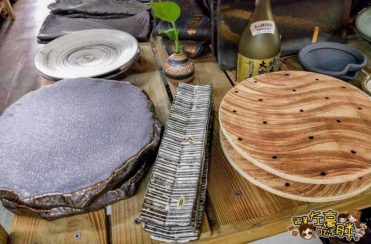 台中佐和陶瓷 (碗盤批發)-15