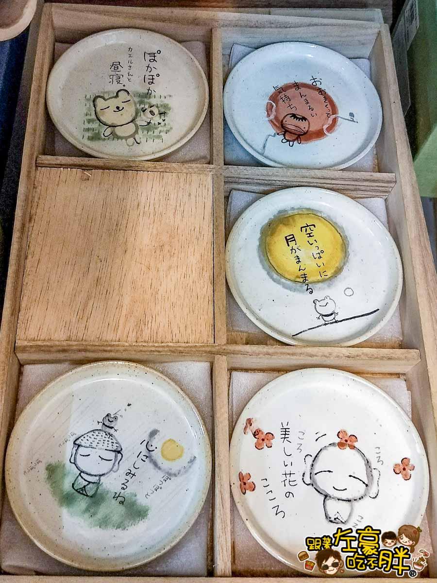 台中佐和陶瓷 (碗盤批發)-8