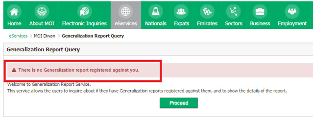 How to check if you have police case in Saudi Arabia? - Life