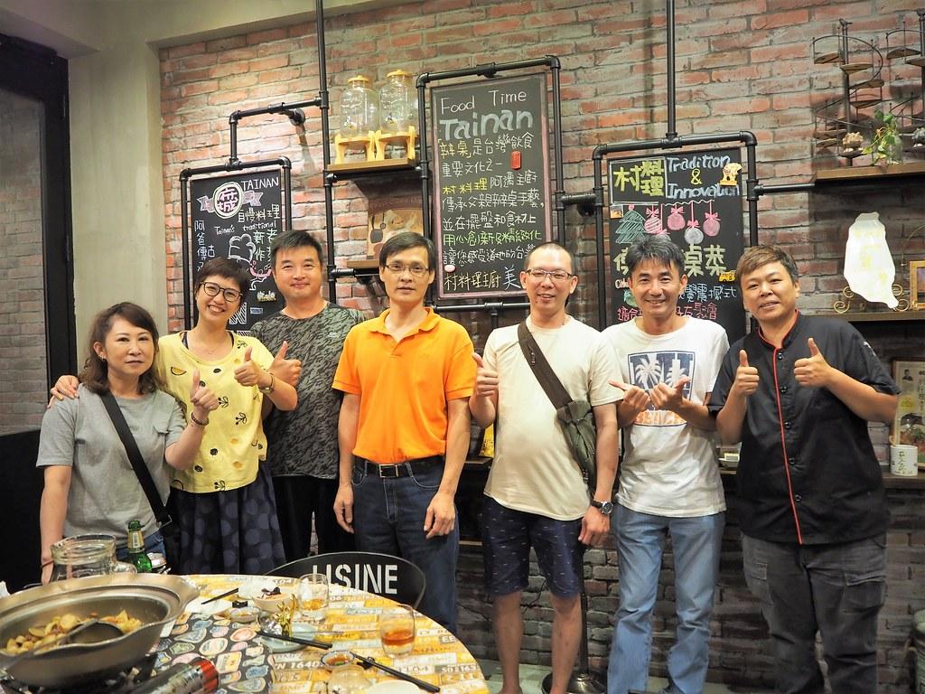 中西區村料理二訪 (18)