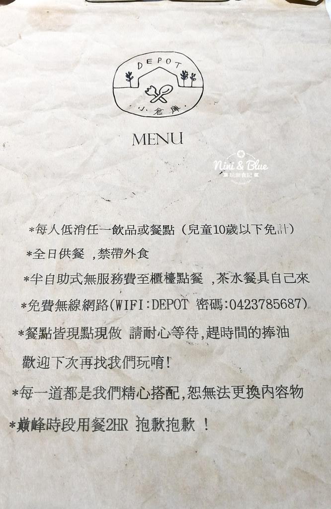 小倉庫 菜單 台中西區早午餐 老宅巷弄美食23