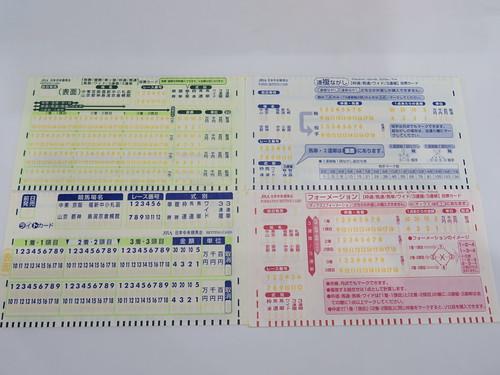 J-PLACE 船橋のマークカード
