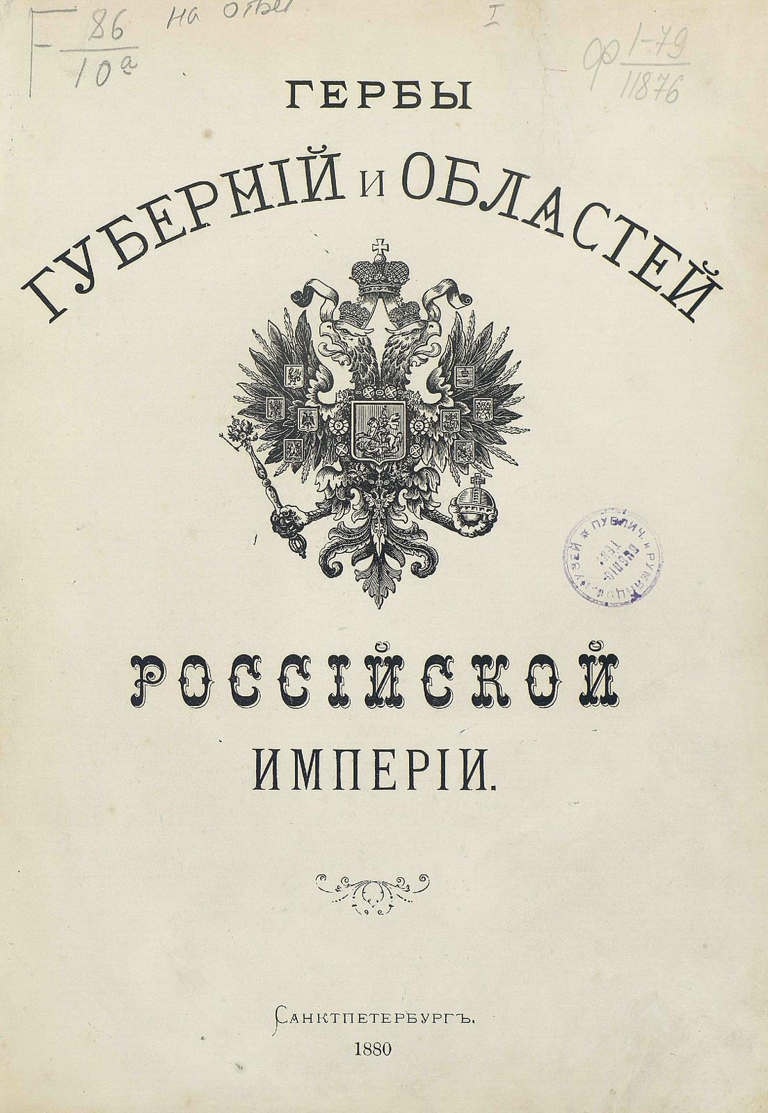 -_1880~2