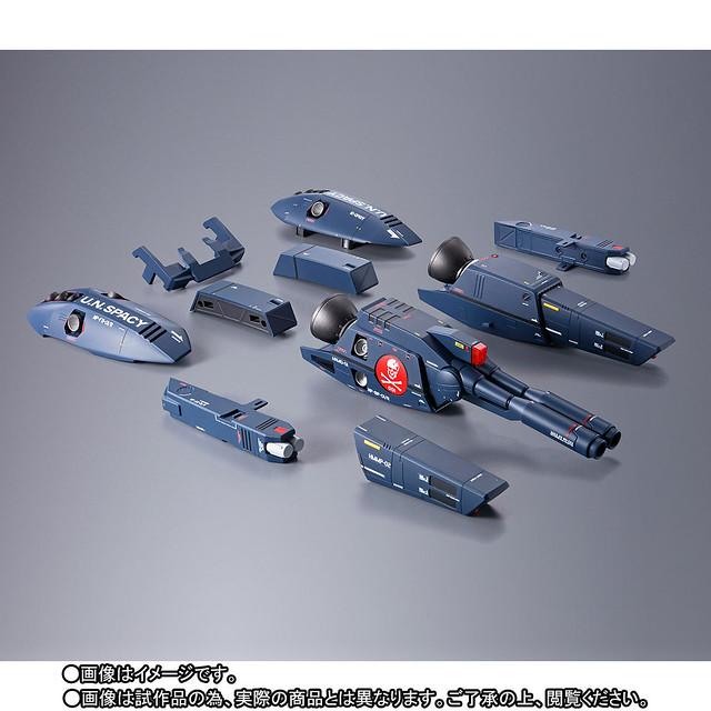 DX超合金 《超時空要塞:愛‧還記得嗎》「劇場版VF-1武裝配件組」!對應用劇場版VF-1対応ストライク/スーパーパーツセット