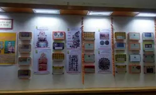 Bhopal coin exhibition