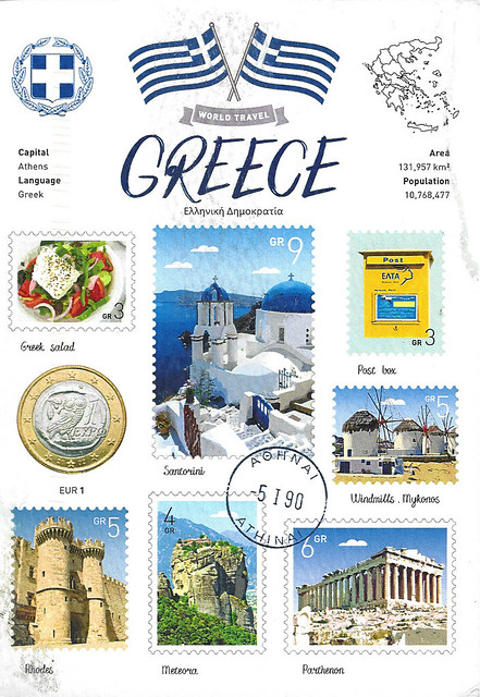 Greece World Travel