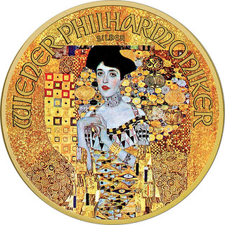2018 Austria Gustav Klimt obverse