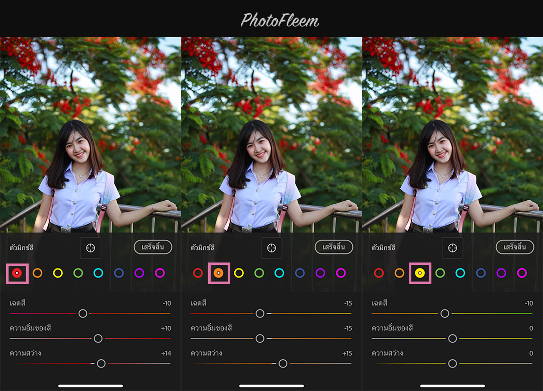 Lightroom-thai-student-colorful-02