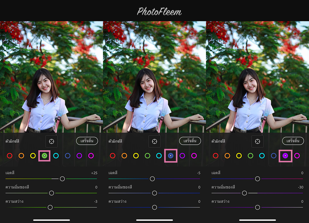 Lightroom-thai-student-colorful-03