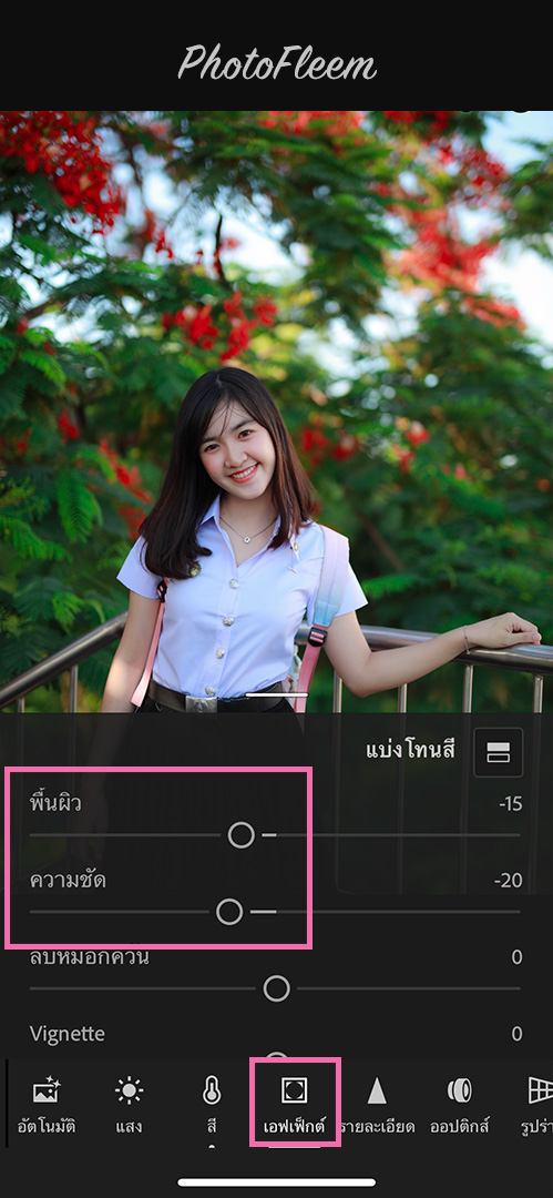 Lightroom-thai-student-colorful-04