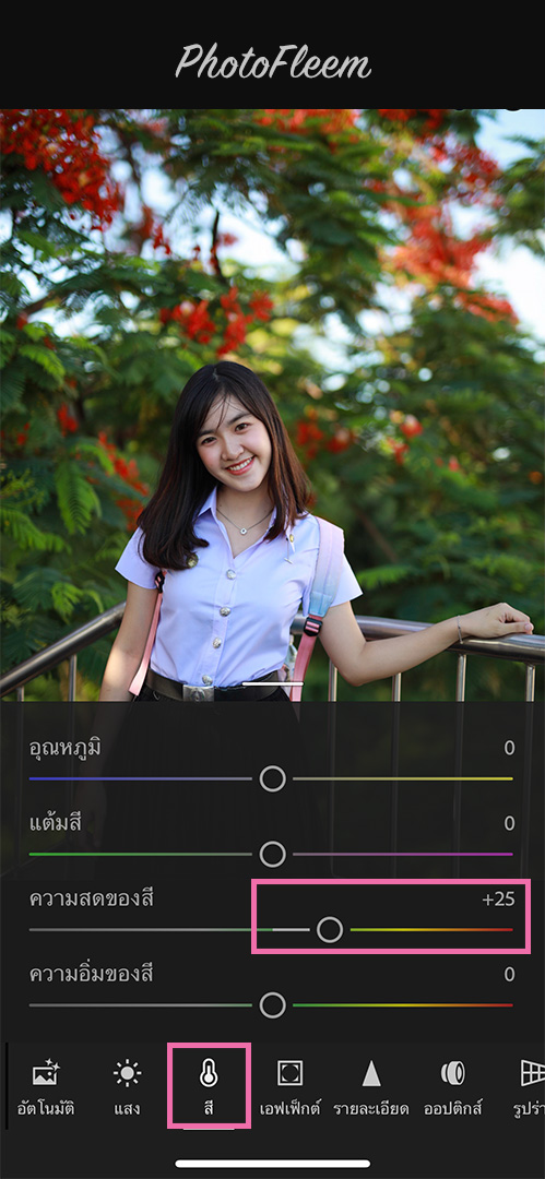 Lightroom-thai-student-colorful-01