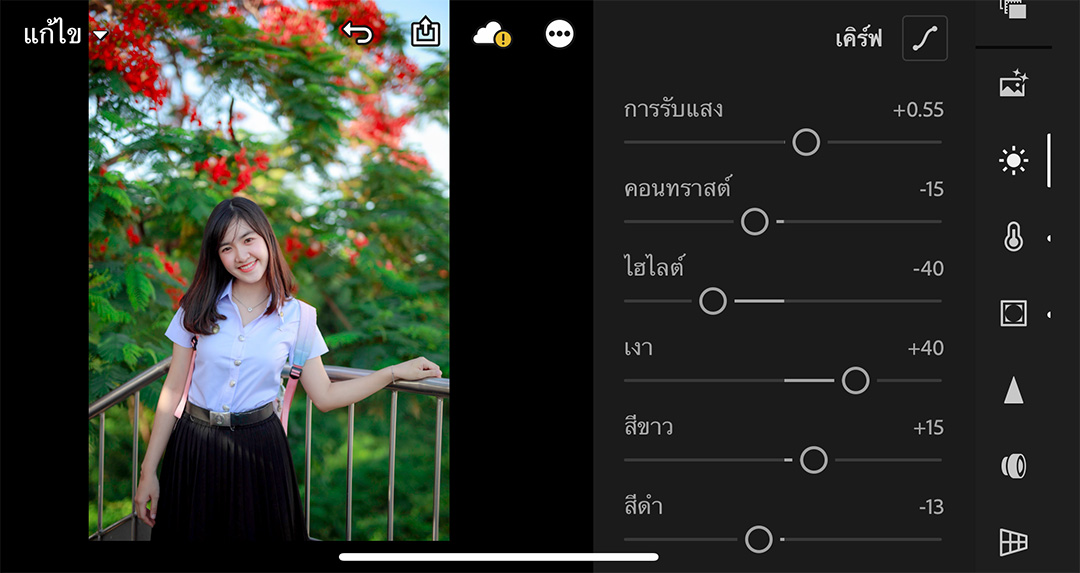Lightroom-thai-student-colorful-06