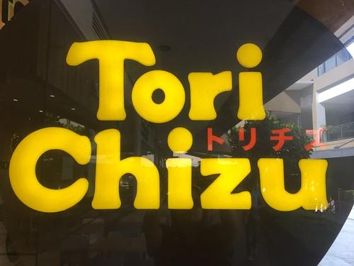 Tori Chizu, UP Town   by beingjellybeans